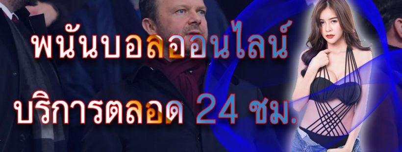 ufabet 147